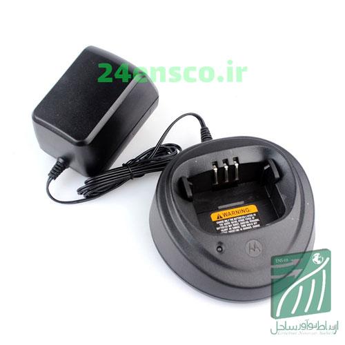 charger motorola gp338