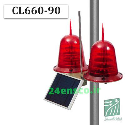 چراغ دکل دوقلو خورشیدی CL660-90