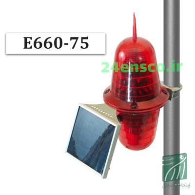 چراغ دکل خورشیدی E660-75